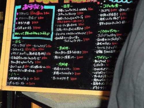 s-RIMG3773(小).jpg
