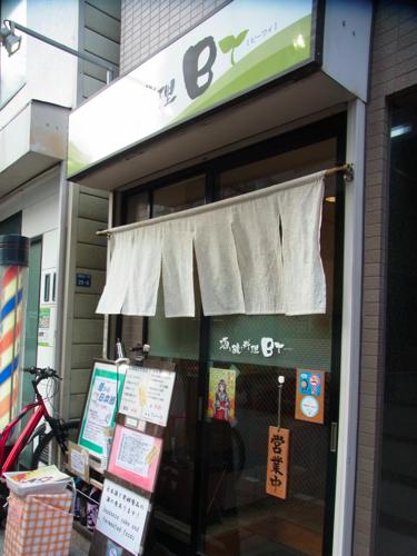 s-RIMG3833(小).jpg
