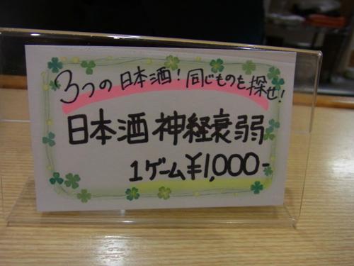 s-RIMG3835(小).jpg