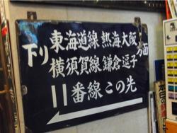 s-RIMG4031(小).jpg