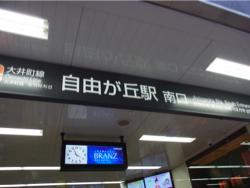 s-RIMG4067(小).jpg