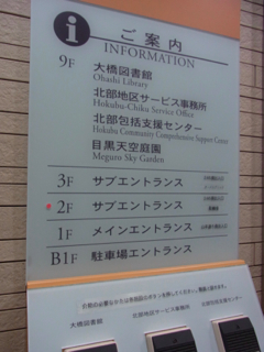 s-RIMG4102(小).jpg