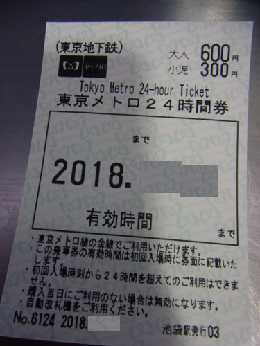 s-RIMG4249(小).jpg