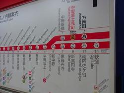 s-RIMG4277(小).jpg