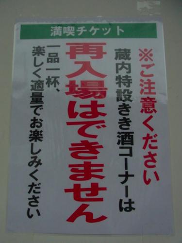 s-RIMG4311(小).jpg