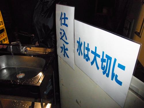s-RIMG4326(小).jpg