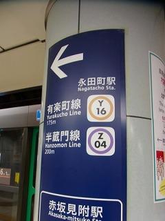 s-RIMG4344(小).jpg