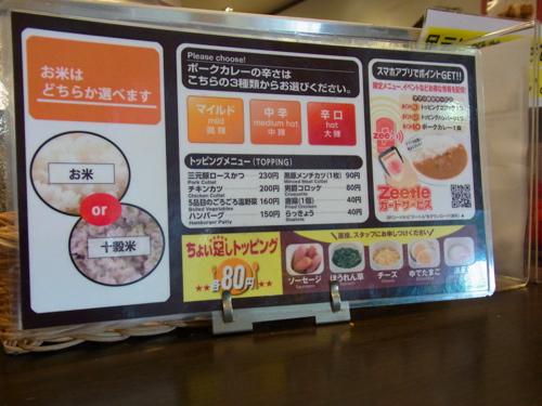 s-RIMG4354(小).jpg