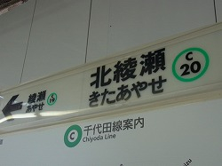 s-RIMG4443(小).jpg