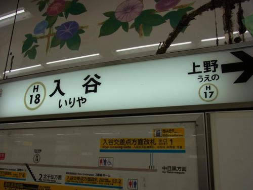 s-RIMG4483(小).jpg