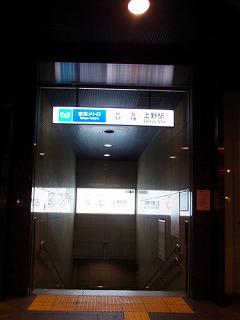 s-RIMG4500(小).jpg