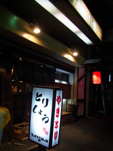 s-RIMG4511(小).jpg