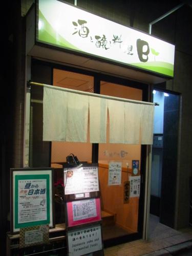 s-RIMG4629(小).jpg