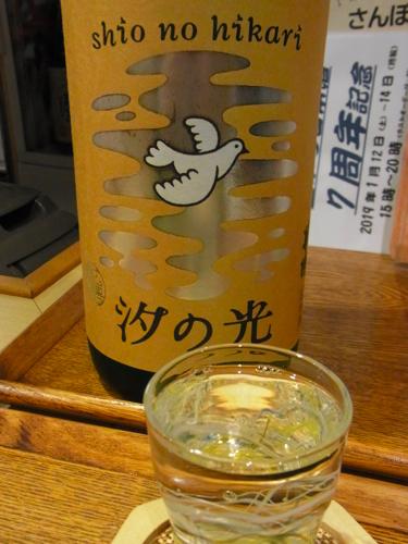 s-RIMG4641(小).jpg