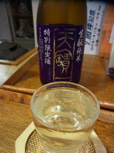 s-RIMG4654(小).jpg