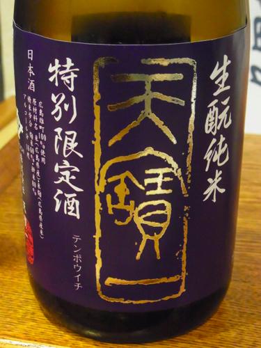 s-RIMG4655(小).jpg