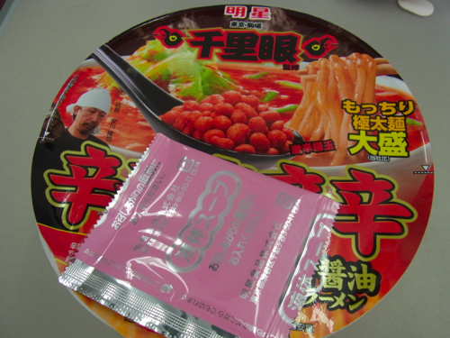 s-RIMG4913(小).jpg