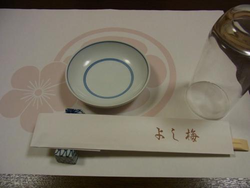s-RIMG5033(小).jpg