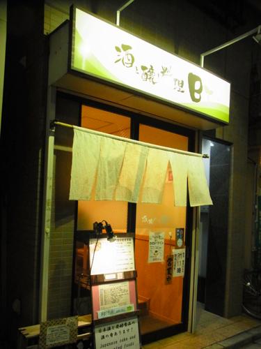s-RIMG5130(小).jpg
