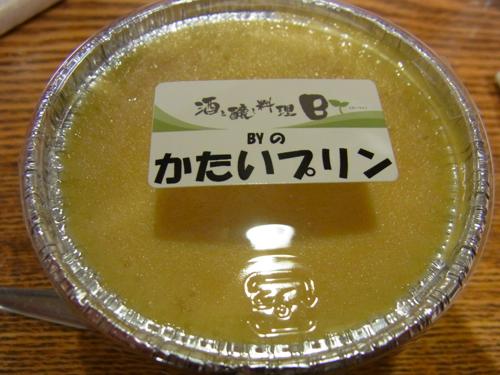 s-RIMG5166(小).jpg
