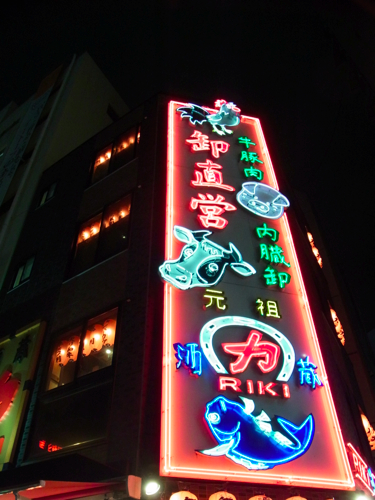s-RIMG5400(小).jpg