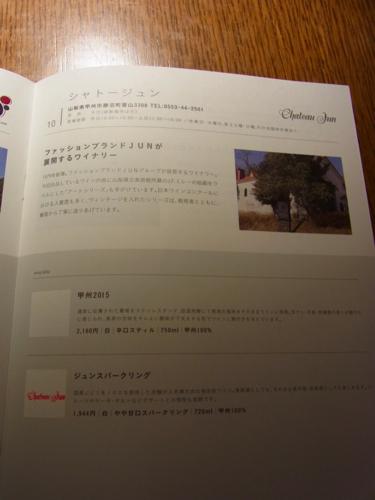 s-RIMG5403(小).jpg