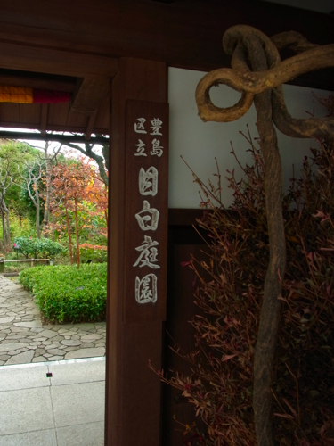 s-RIMG5514(小).jpg