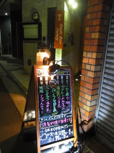 s-RIMG5555(小).jpg