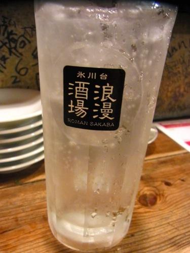 s-RIMG5575(小).jpg