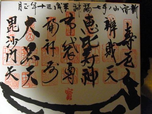 s-RIMG5741(小).jpg