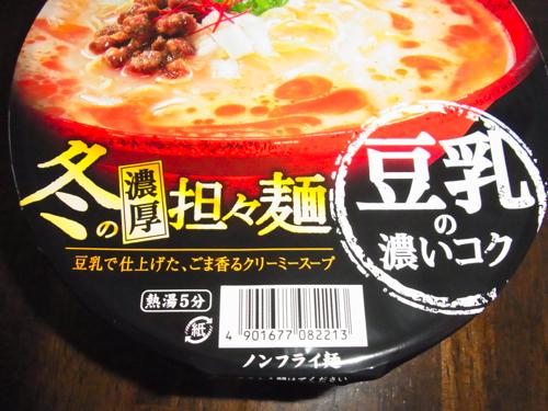 s-RIMG5780(小).jpg