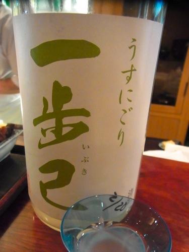 s-RIMG5979(小).jpg