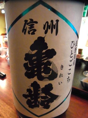 s-RIMG5984(小).jpg