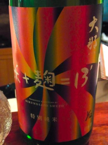 s-RIMG6007(小).jpg