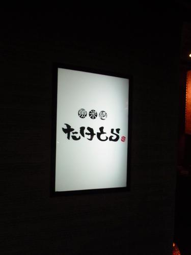 s-RIMG6429(小).jpg