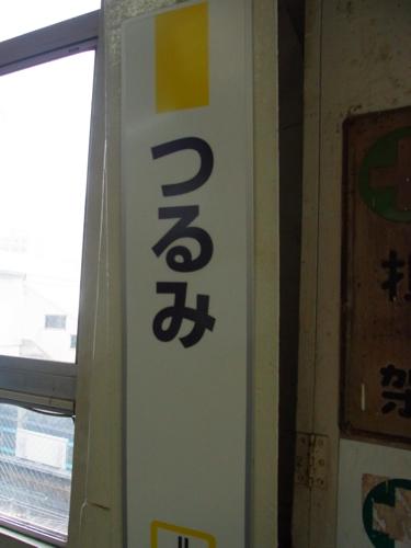 s-RIMG6623(小).jpg