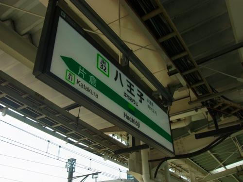 s-RIMG6644(小).jpg
