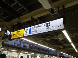 s-RIMG6657.jpg