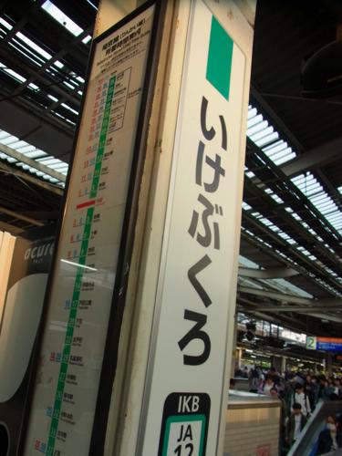 s-RIMG6704(小).jpg