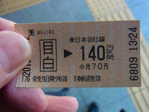 s-RIMG6813(小).jpg