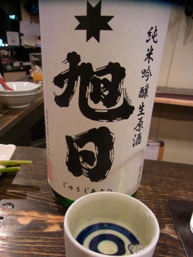 s-RIMG6817(小).jpg