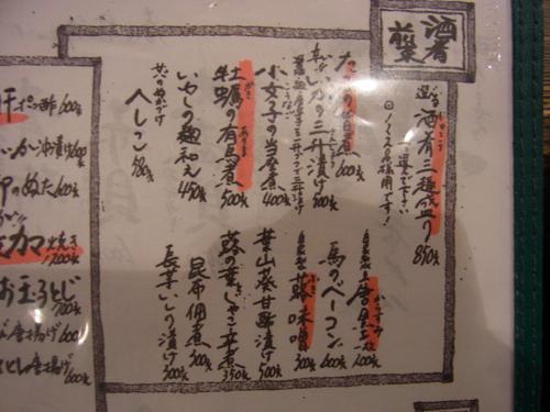 s-RIMG6821(小).jpg