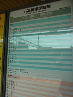s-RIMG6831(小).jpg