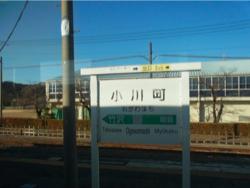 s-RIMG6850(小).jpg