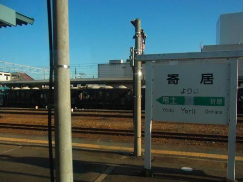 s-RIMG6854(小).jpg