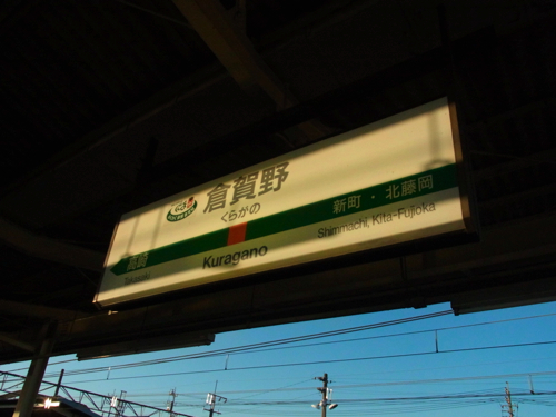s-RIMG6868(小).jpg