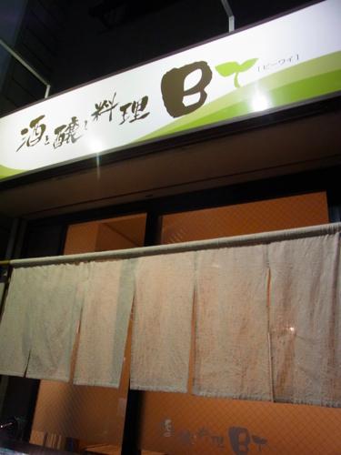 s-RIMG6921(小).jpg