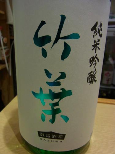 s-RIMG6941(小).jpg
