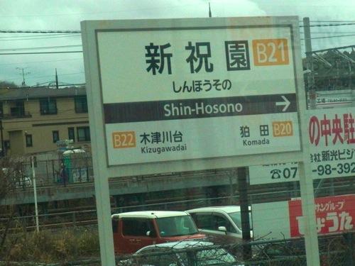 s-RIMG6983(小).jpg