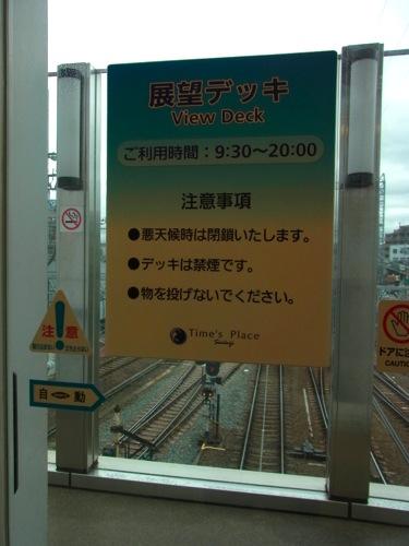 s-RIMG7003(小).jpg